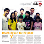 SCMP Young Post