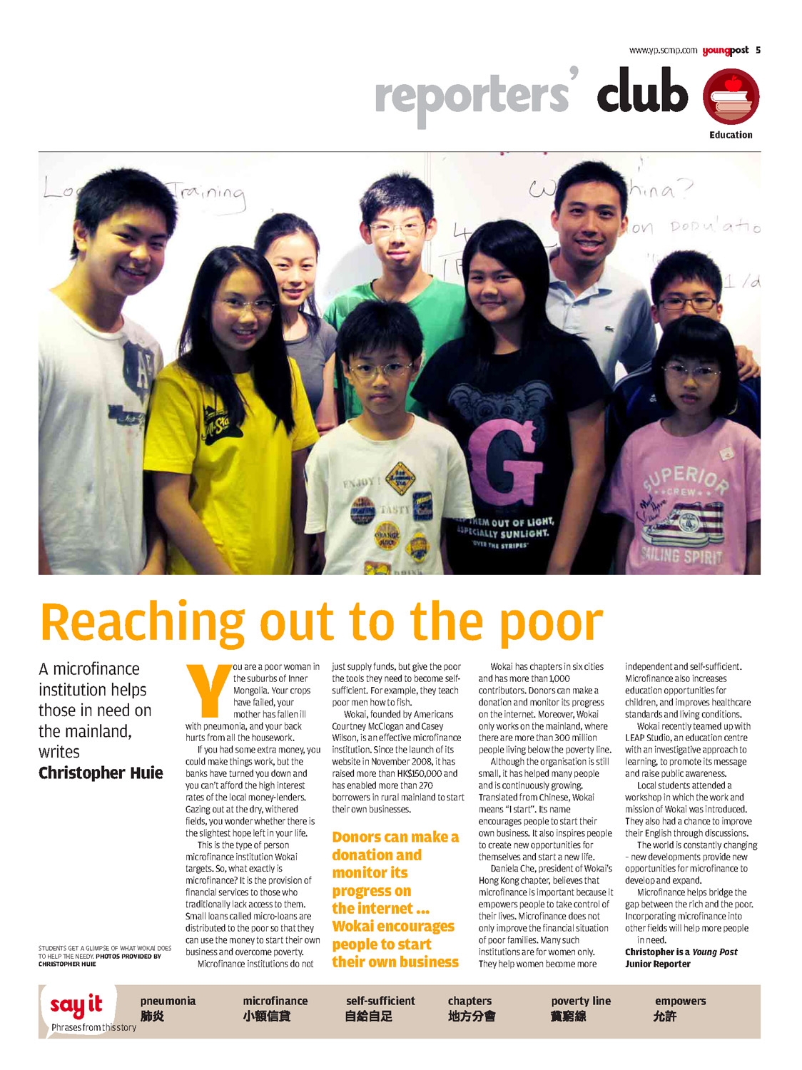 2010-06-18 SCMP Young Post